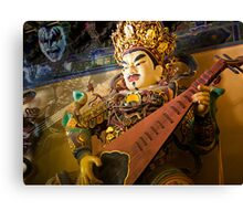 Chinese Rock Canvas Print
