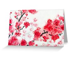 Cherry Blossoms II Greeting Card