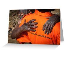 Centre For Orangutan Protection Greeting Card