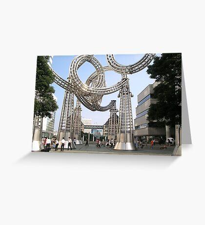 Yokohama metal sculpture Greeting Card