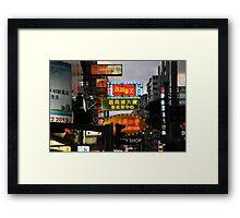 Nathan Road at Night Framed Print