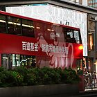 City Bus  by GayeL Art