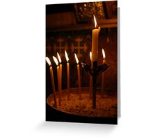 Christian religious concept Greeting Card