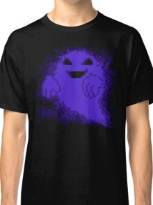 Ghost! purple edition Classic T-Shirt