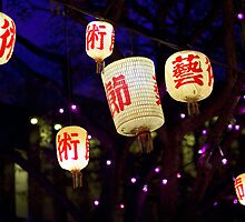 Floating Lanterns by f13 Gallery