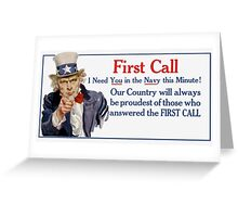 I Need You In The Navy -- Uncle Sam Greeting Card