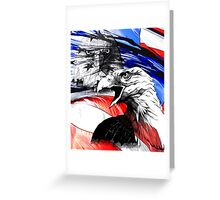 This is Freedom, v2 Greeting Card