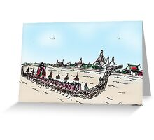 Thailand Royal Barge Greeting Card
