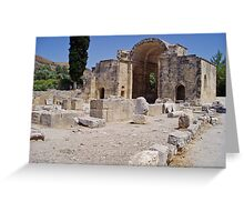 Gortyn Archaeological site, Apse,  in Crete Greeting Card