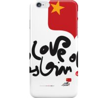 LOVE OF LESBIAN BIG iPhone Case/Skin
