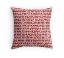 Love You Lots  Throw Pillow