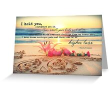 April 2013 - Lost For Words Greeting Card