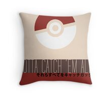 Minimalistic Pokémon Throw Pillow