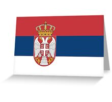 Serbia - Standard Greeting Card
