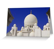 Call to Prayer Greeting Card