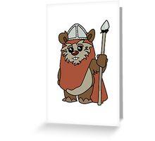 Shakespearean Star Wars: Ewok Knight Greeting Card