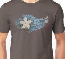 Narciso h Unisex T-Shirt