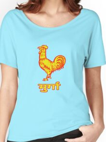 Golden Rooster Women's Relaxed Fit T-Shirt