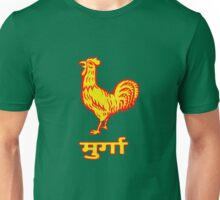 Golden Rooster Unisex T-Shirt
