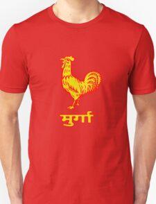 Golden Rooster T-Shirt