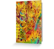Brushstrokes Greeting Card