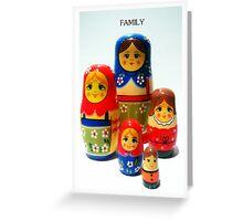 Babooshka family Greeting Card