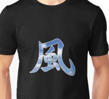 Wind Kanji (Kaze Japanese) Unisex T-Shirt