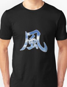 Wind Kanji (Kaze Japanese) T-Shirt