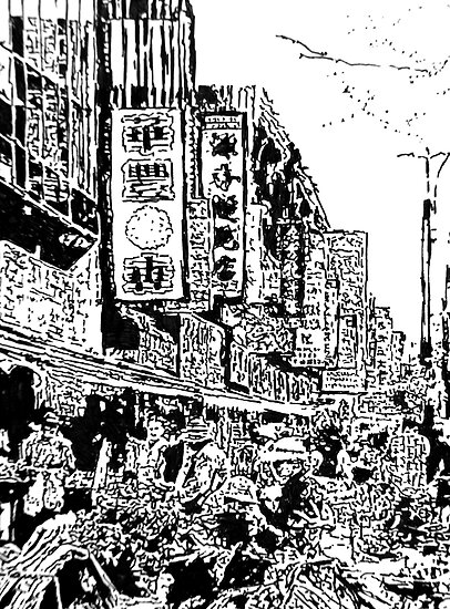 Chinatown  by Alena  Samsonov