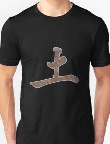 Earth Kanji (Tsuchi Japanese) T-Shirt