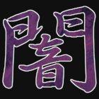 Dark Kanji (Yami Japanese) by Andaimaru