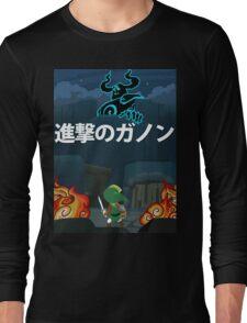 Attack on Ganon Long Sleeve T-Shirt