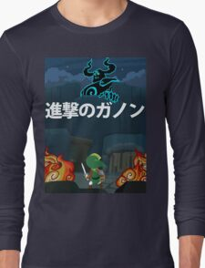 Attack on Ganon Long Sleeve T-Shirt