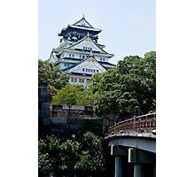 Osaka Castle Photographic Print