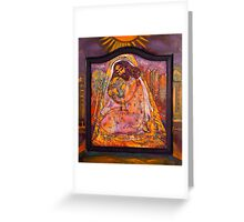 For God So Loved the World Greeting Card