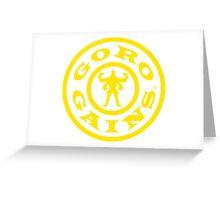Mortal Kombat Decay's #GOROGAINS Greeting Card