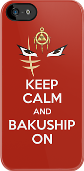 Bakushipping by AlyOhDesign