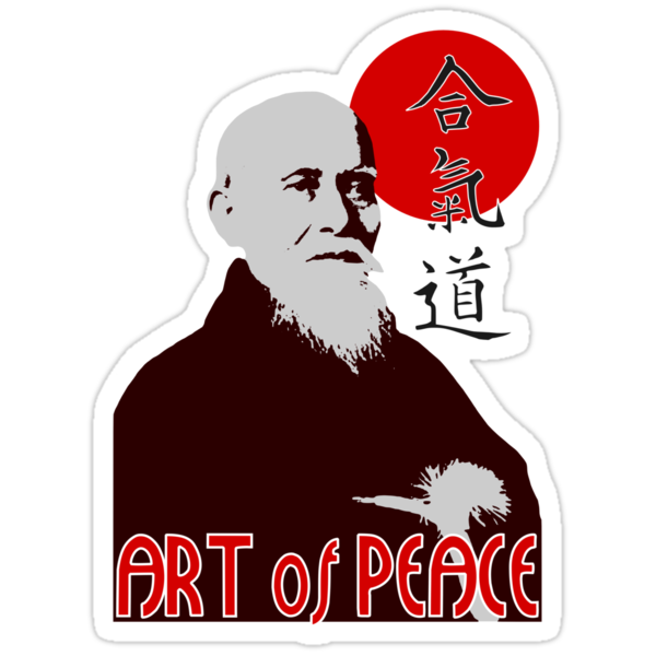 Art of Peace by Tomislav