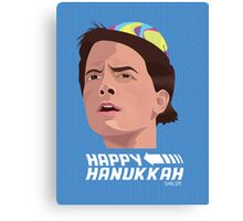 BACK TO THE FUTURE HANUKKAH Canvas Print