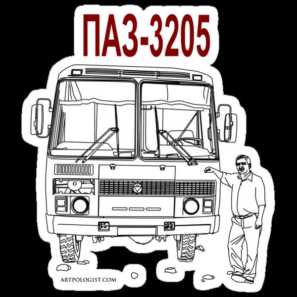 PAZ-3205  by Daniel Gallegos