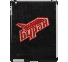 Space Soviet Symbol - V01 iPad Case/Skin