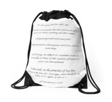 Wizard's oath in black text Drawstring Bag