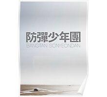 BTS/Bangtan Sonyeondan - Japanese  Poster