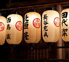 New Years Lanterns by fab2can