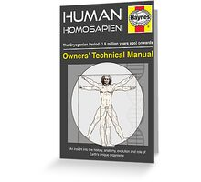 Haynes Human Greeting Card