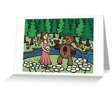 Teddy Bear And Bunny - Please Take It Greeting Card