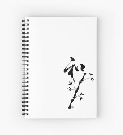 "Japanese Kanji for ""Harmony"" and bamboo  Spiral Notebook"