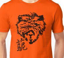 草泥马 Cao Ni Ma (Grass-Mud-Horse)  Unisex T-Shirt