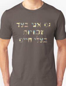 Animals Rights T-Shirt