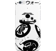 Starwars Droid iPhone Case/Skin